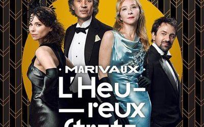 """""""L'heureux stratagème"""" avec Sylvie Testud, Eric Elmosnino et Suzanne Clément"""
